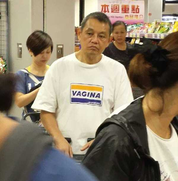 hilariously-bad-translated-tshirts (15)
