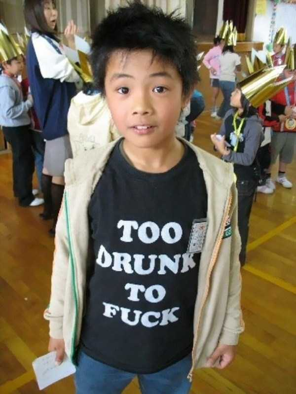 hilariously-bad-translated-tshirts (6)