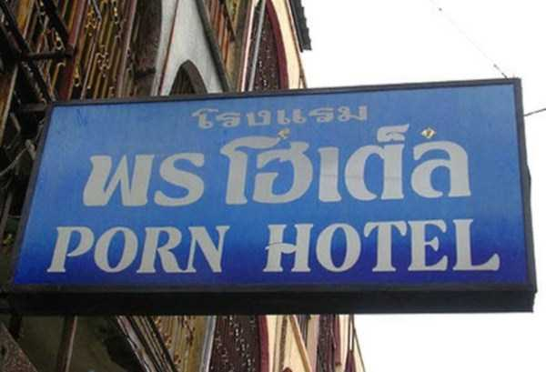 thailand-funny-pics (1)