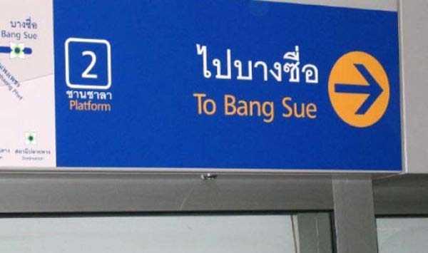 thailand-funny-pics (22)