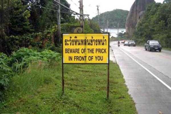 thailand-funny-pics (24)