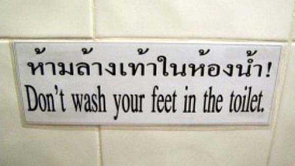 thailand-funny-pics (29)