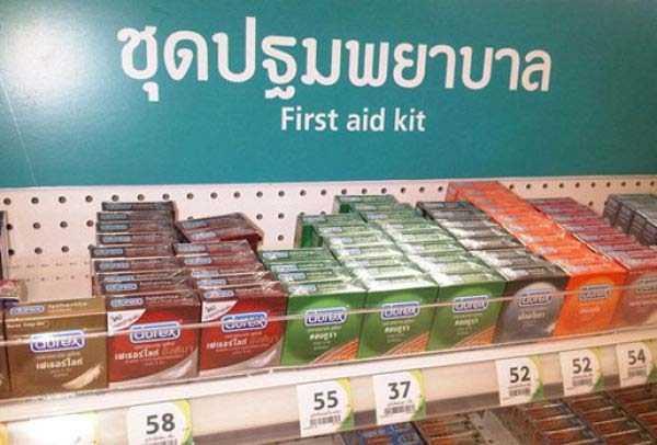thailand-funny-pics (30)