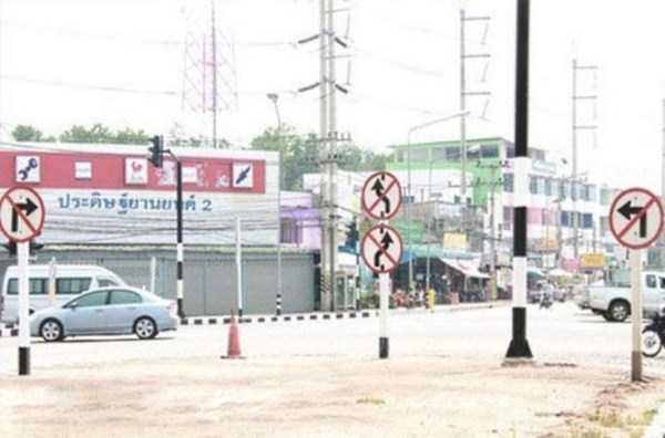 thailand-funny-pics (4)