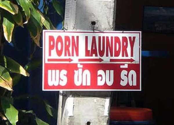 thailand-funny-pics (41)