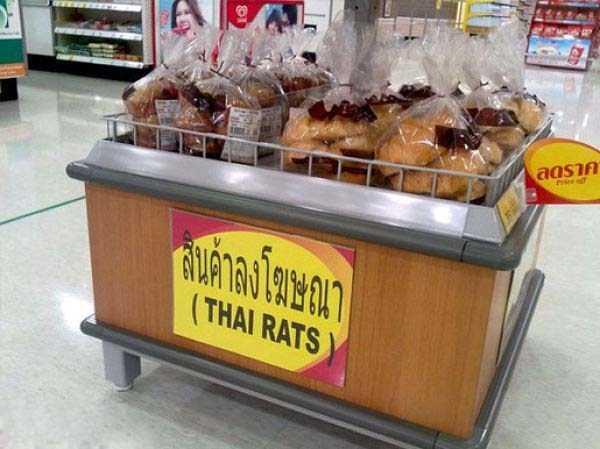 thailand-funny-pics (45)