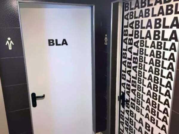 funny-restroom-signs (14)
