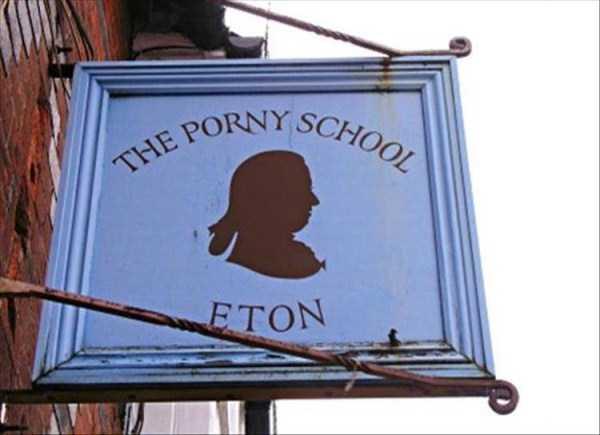 funny-school-names (18)