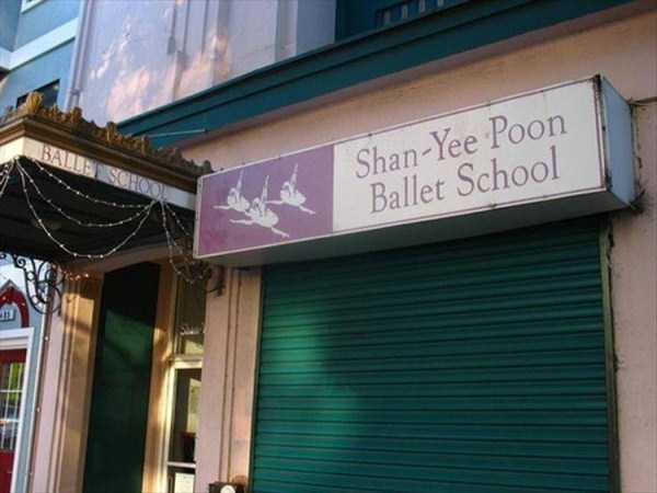 funny-school-names (22)