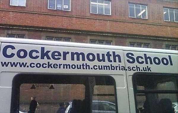 funny-school-names (9)