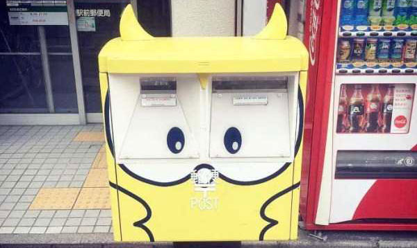 unusual-mailboxes-in-japan-(26)