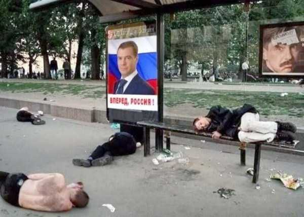 wtf-russia-pictures (17)