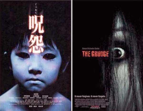 movie-posters-originals-vs-remakes (7)