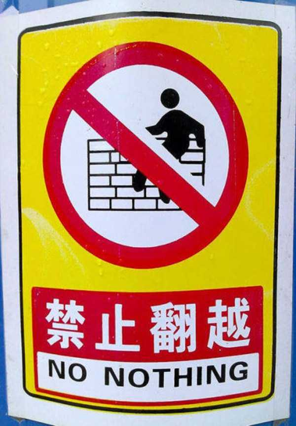 china-funny-pics (44)