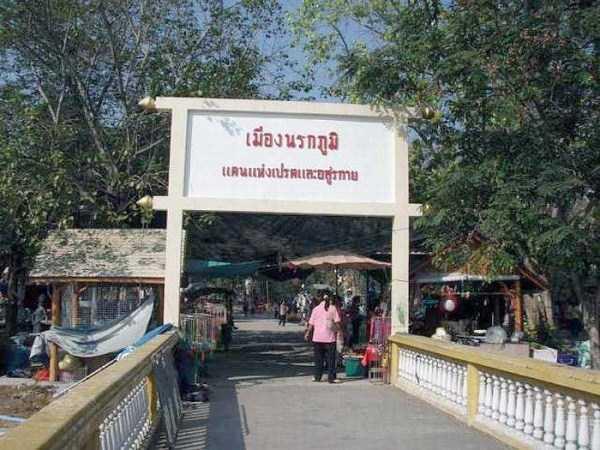 hell-park-thailand (1)