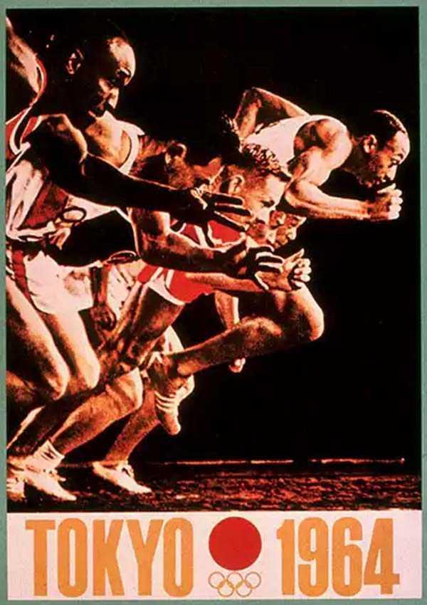 retro-olympics-posters (12)