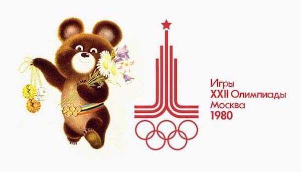 retro-olympics-posters (21)