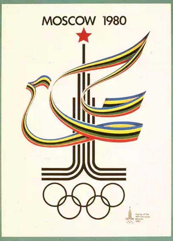 retro-olympics-posters (22)