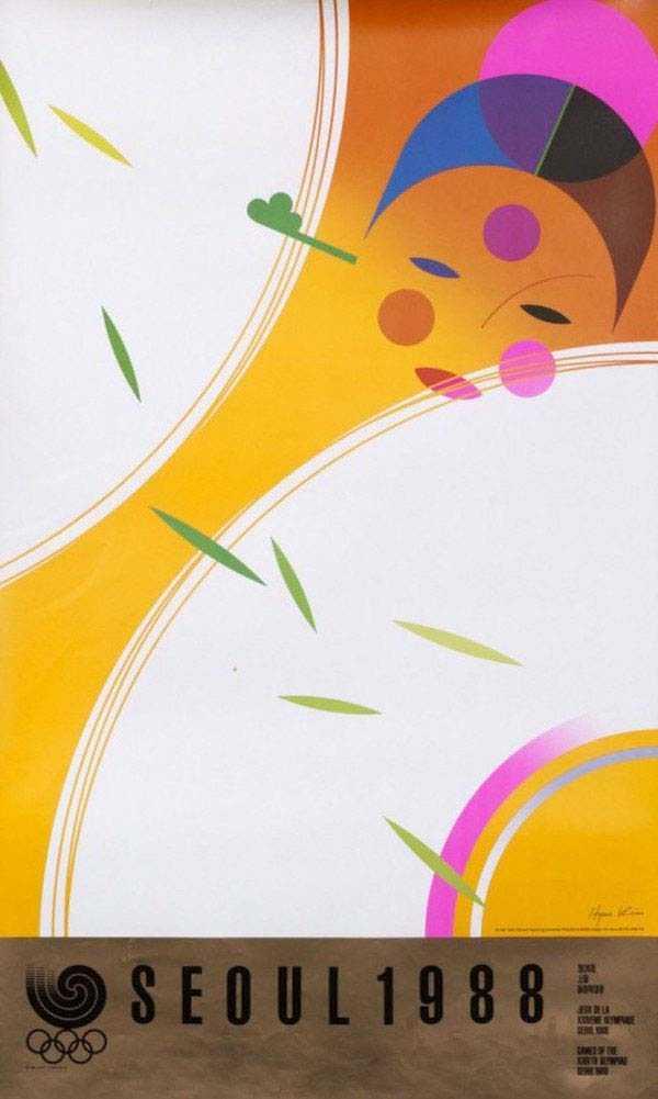 retro-olympics-posters (24)
