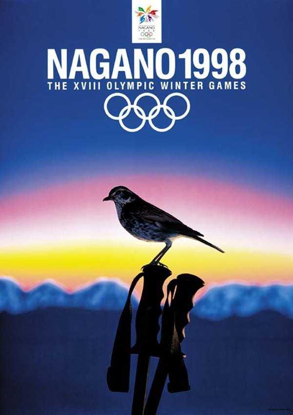 retro-olympics-posters (27)