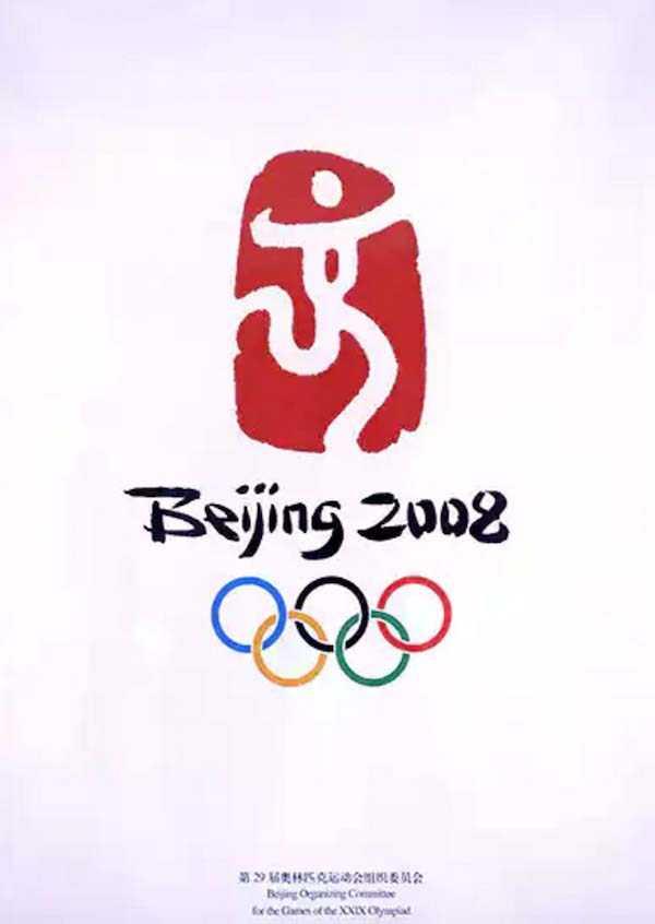 retro-olympics-posters (28)