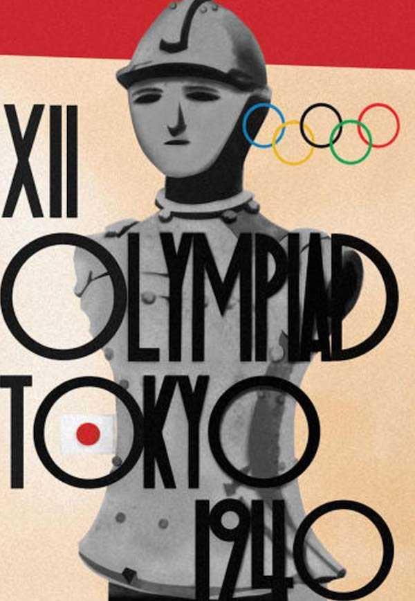 retro-olympics-posters (7)