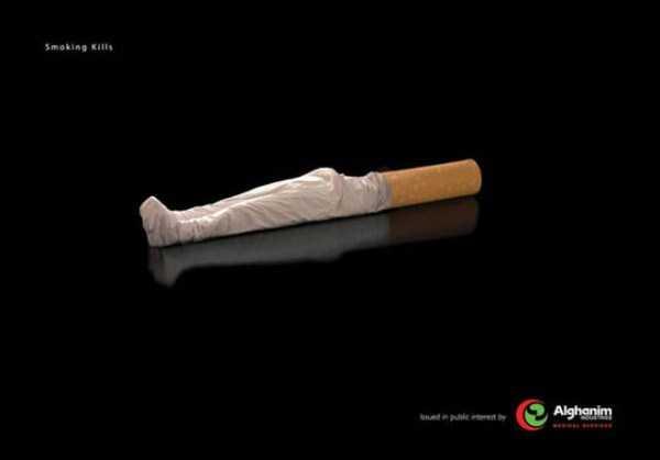 anti-smoking-ads-42