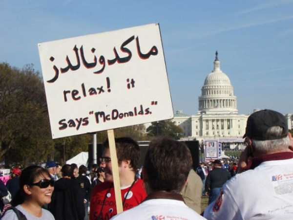 funny-protest-signs-37