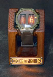 awesome-steampunk-watches (9)