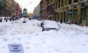 russian-winter-funny-pics (14)