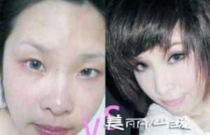 china-girls-makeup (10)