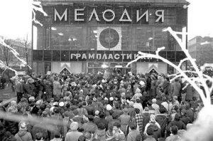 black-white-photos-soviet-union (57)