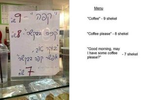 funny-pics-from-israel (28)