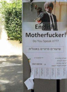 funny-pics-from-israel (39)