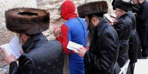 funny-pics-from-israel (7)