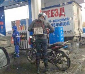 wtf-russia-pictures (33)