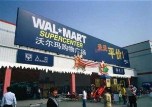 bizarre-items-in-chinese-walmart (1)