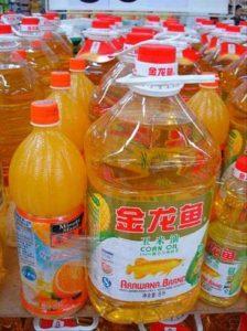 bizarre-items-in-chinese-walmart (15)