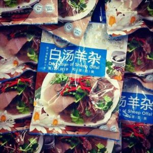 bizarre-items-in-chinese-walmart (9)