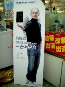 funny-chinese-knockoff-products (13)