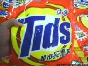 funny-chinese-knockoff-products (43)