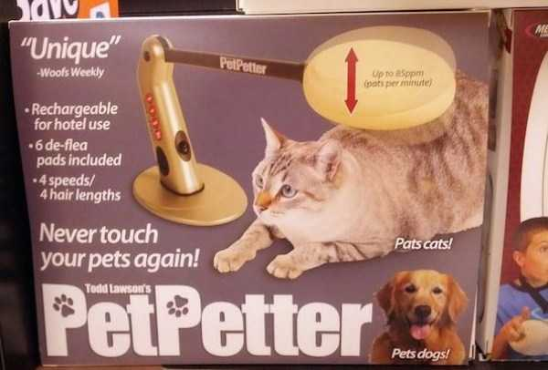 hilariously-stupid-products (18)