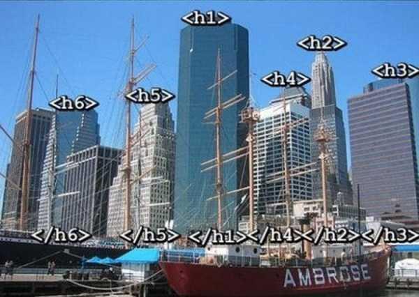 html-funny-pics (1)