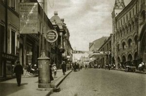 moscow-1920s (24)