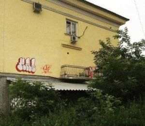 wtf-pics-russia (4)