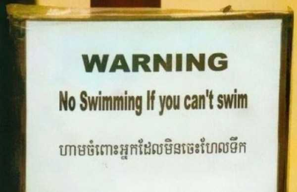 dumb-signs-for-dumb-people (2)