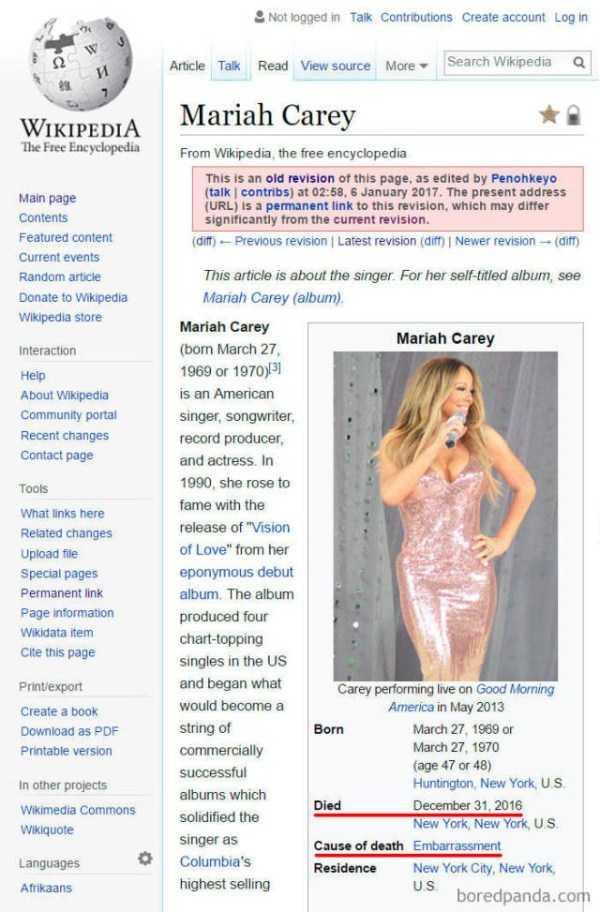 funny-wikipedia-fails (1)