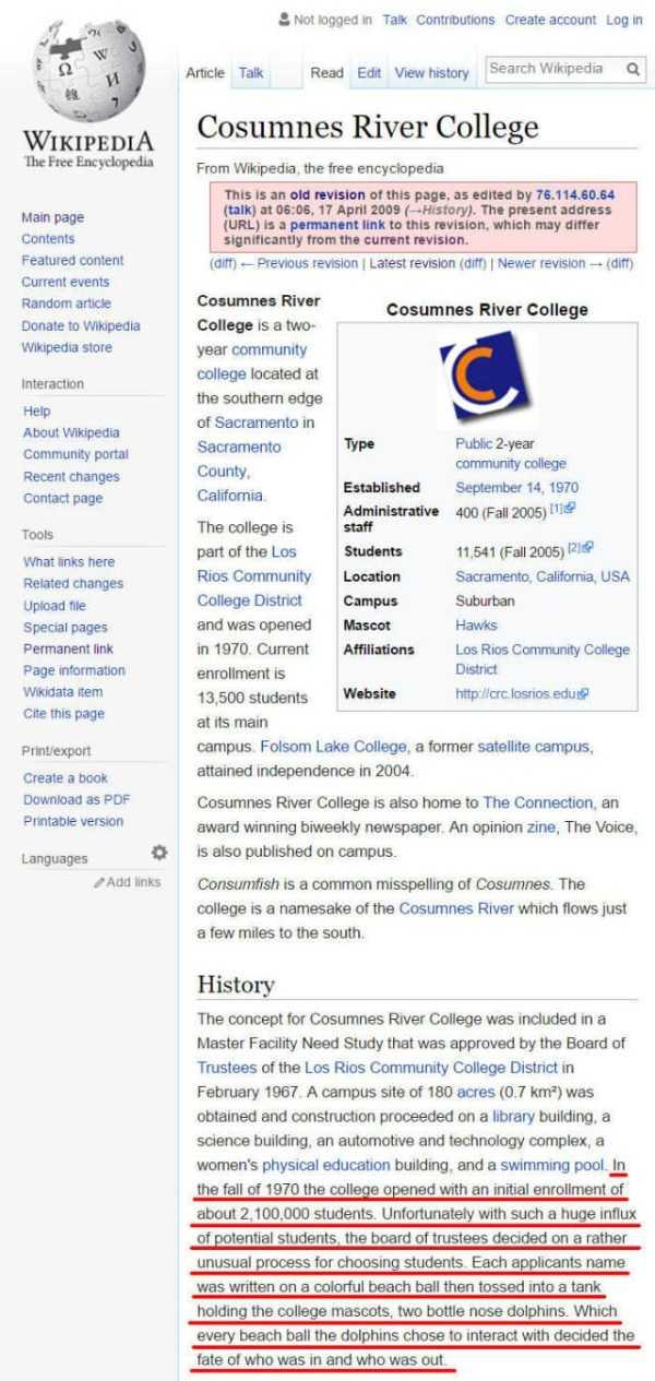 funny-wikipedia-fails (10)
