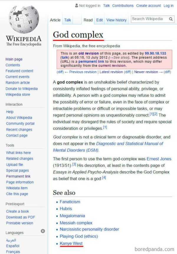 funny-wikipedia-fails (13)