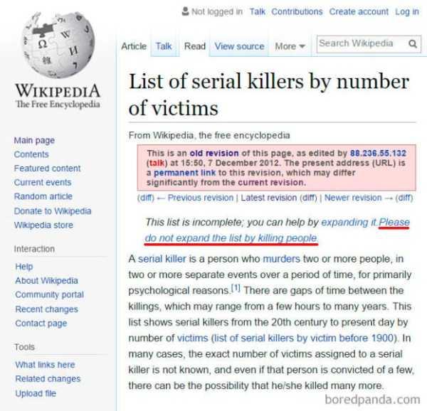 funny-wikipedia-fails (21)